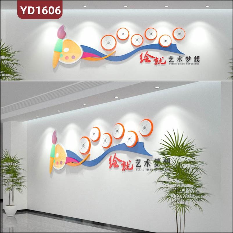 美术绘画培训机构文化墙简约风立体宣传标语背景墙过道优秀作品展示墙