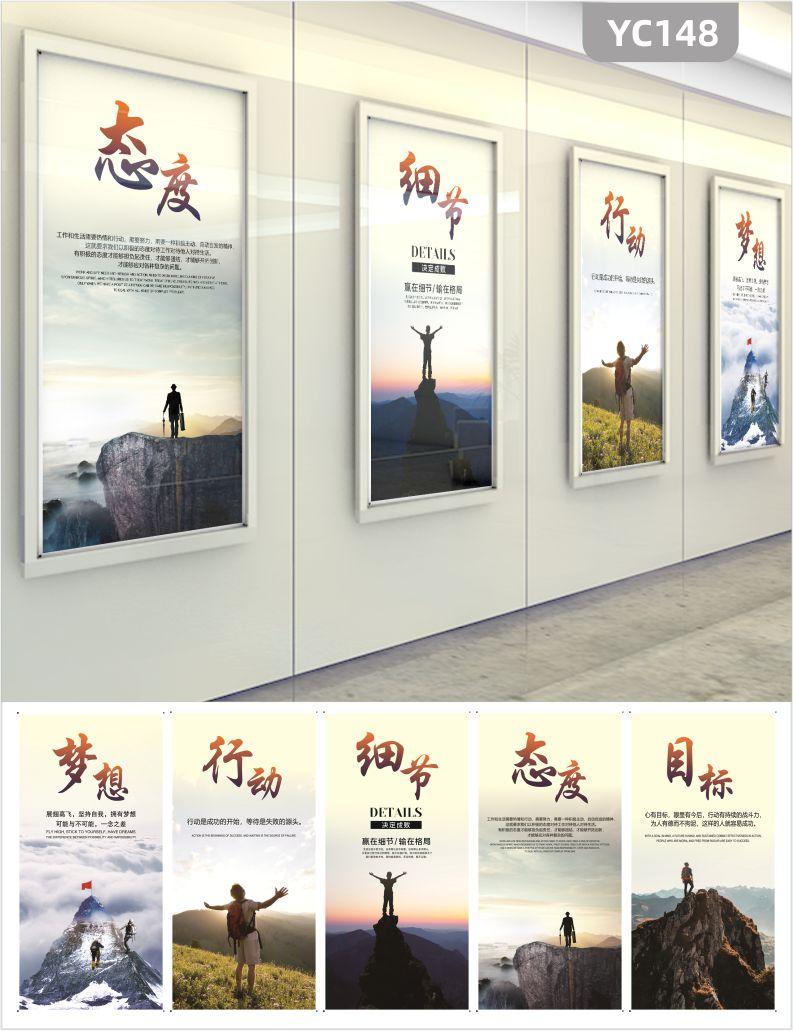 企业文化墙办公室员工服务理念组合挂画装饰墙走廊励志标语展示墙