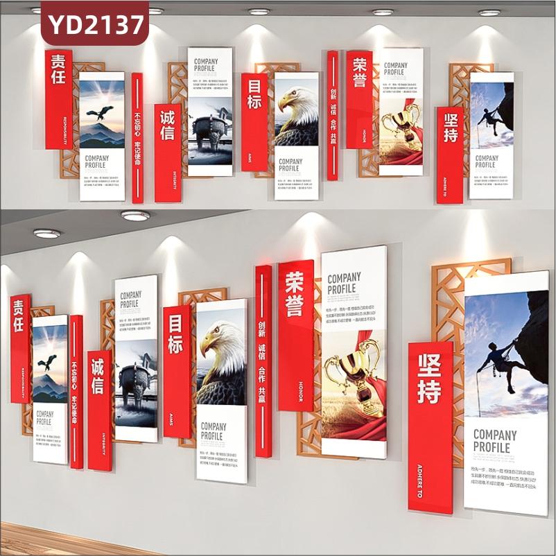 不忘初心牢记使命企业通用理念文化墙创新诚信合作共赢3D立体展示墙