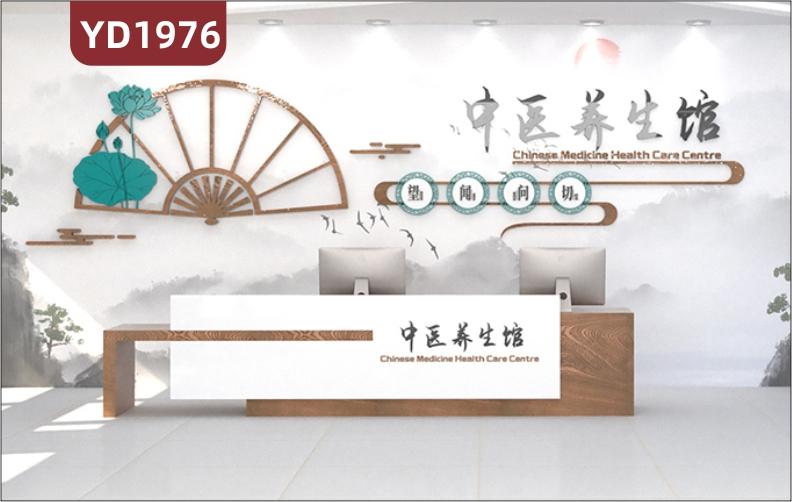 中医养生馆文化墙前台新中式扇形立体装饰墙望闻问切理念标语展示墙