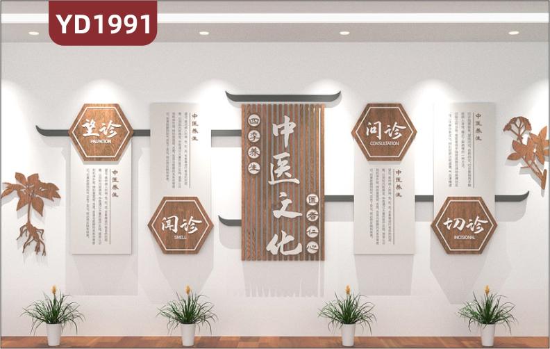 中医望闻问切四诊展示墙走廊新中式医者仁心理念标语立体装饰墙贴