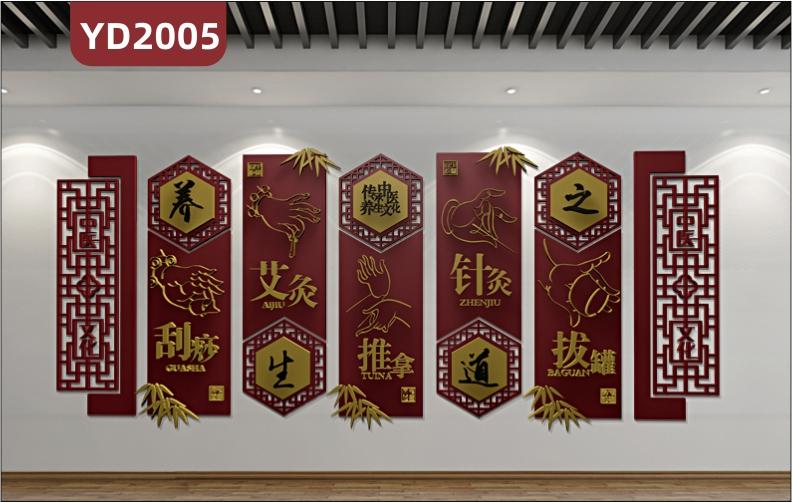 传承中医文化墙养生之道宣传墙传统诊疗调理方法立体镂空雕刻装饰墙