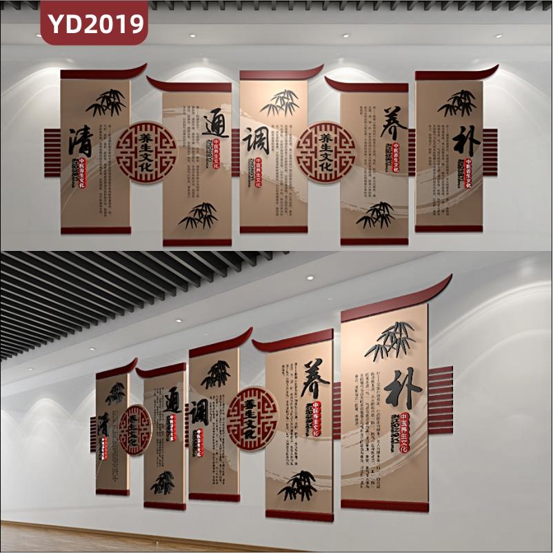 中医养生会所文化宣传标语立体墙贴走廊传统风格组合挂画装饰墙贴