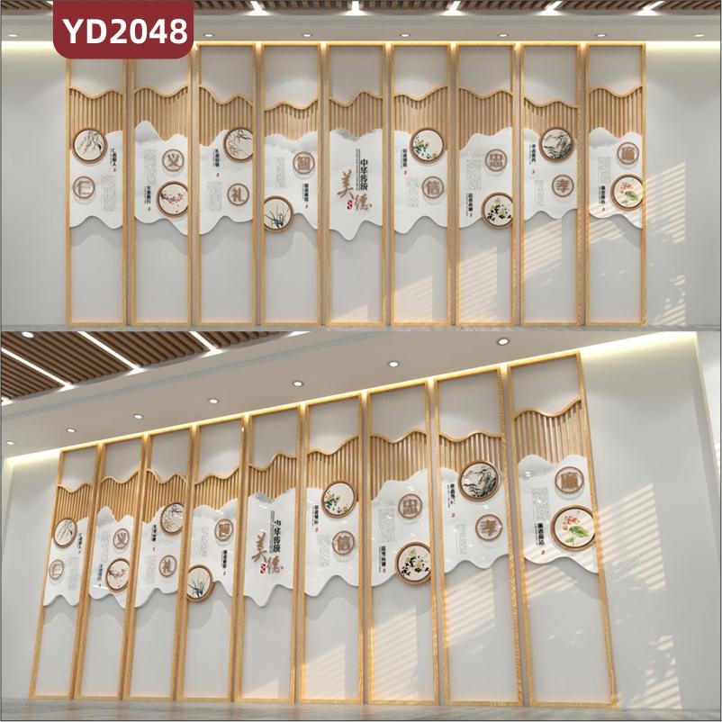 中华传统美德文化宣传墙新中式仁义礼智信几何组合挂画立体镂空装饰墙