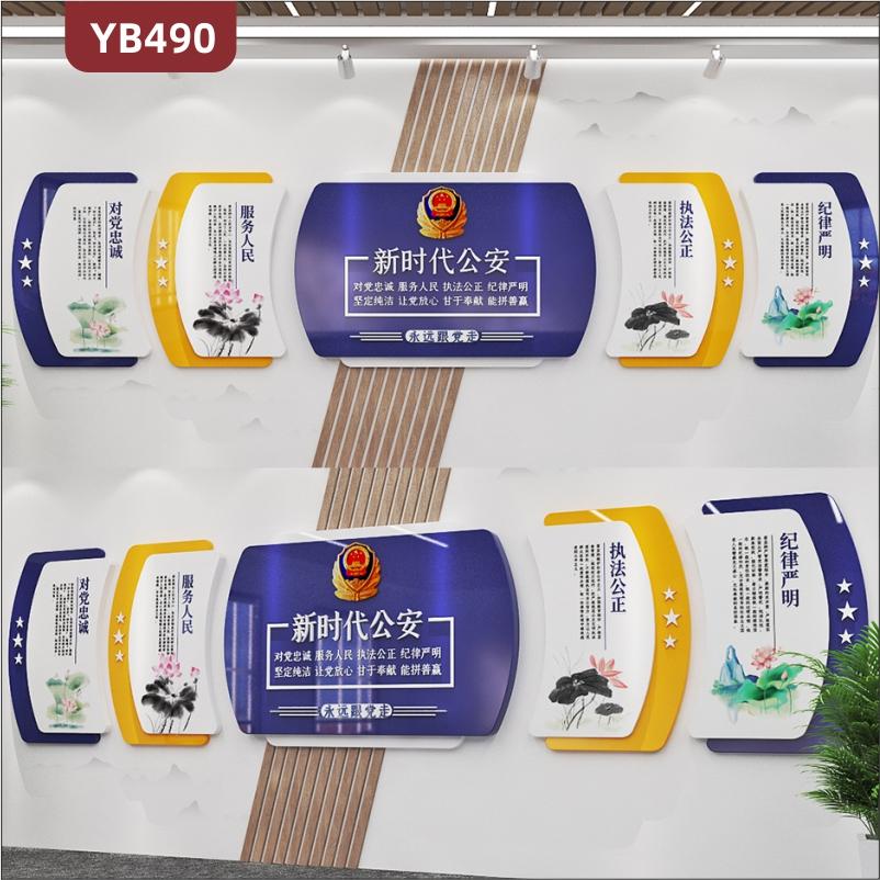 警营文化墙新时代公安理念标语展示墙过道十六字方针组合挂画装饰墙