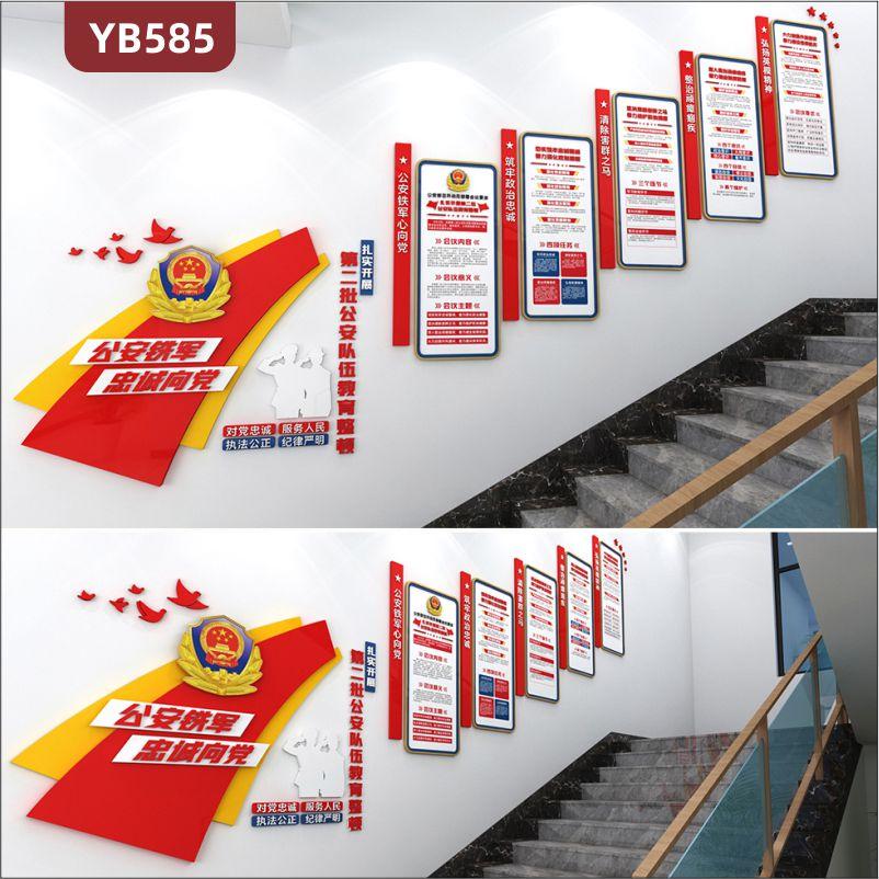 公安铁军忠诚向党警营文化宣传墙楼梯四铁信念标语几何组合立体装饰墙贴