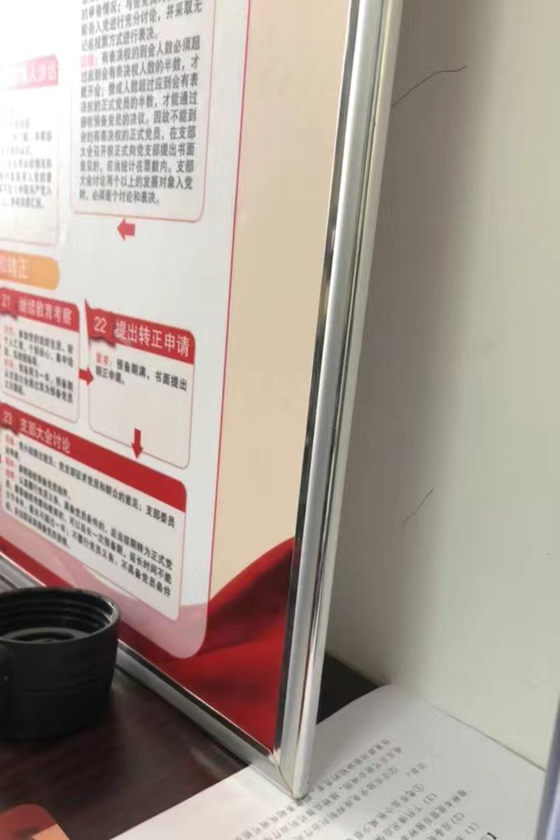 5MM厚度的PVC板包银色细边框细节图,红色文化
