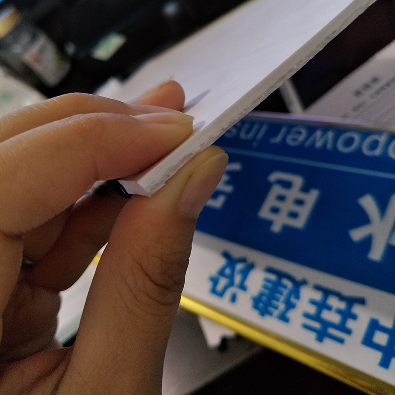 5MM厚度的PVC板+印刷画面细节展示图, 包金色细边