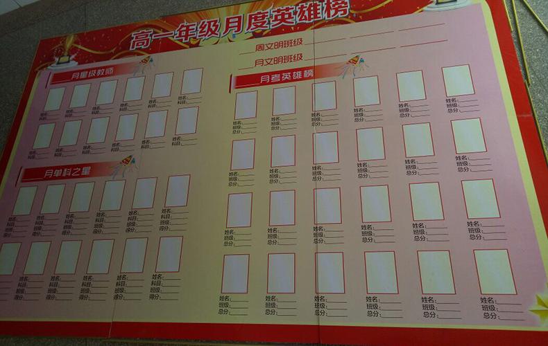 KT板+印刷画面包金色细边框 拼接效果